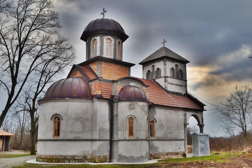 манастир светог илије