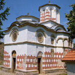 Манастир Светог пророка Илије, Руденица