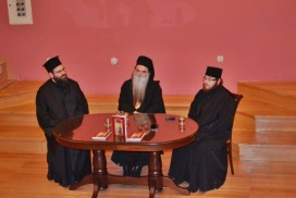 Промоција књиге о. Димитрија