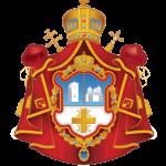 О Светом и Великом Сабору Православне Цркве