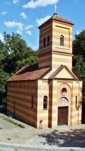 Црква Покрова Пресвете Богородице у Трешњевици