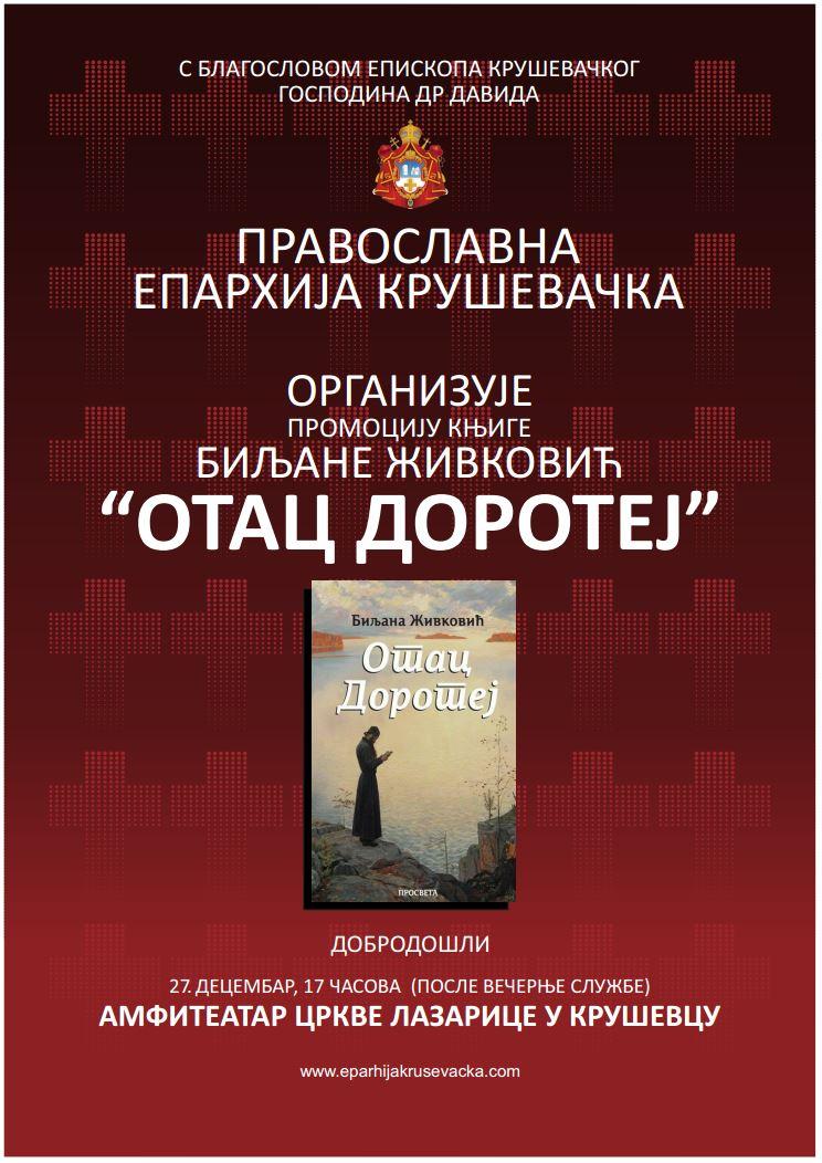 plakat slika