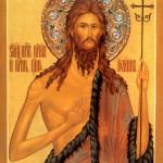 Сабор светог Јована Крститеља – Јовањдан
