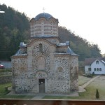 Света Архијерејска Литургија у манастиру Дренча