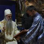 Света архијерејска Литургија у Александровцу