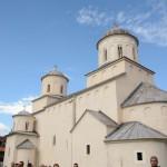 Торжествена прослава светог краља Владислава у Милешеви