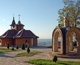 manastir_lesje_1-272x220