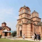 Освештани нови Крстови у Горњем Катуну