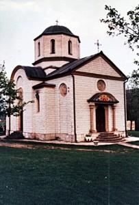 Crkva Uspenja Sv Ane Bucje