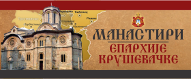Manastiri v1