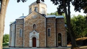 Црква преподобне мати Параскеве у Бошњану