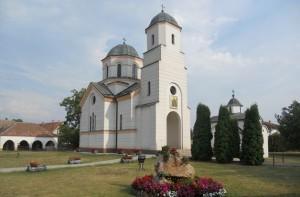 donje vidovo crkva