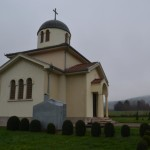 Епископ Давид служио Свету Литургију у манастиру Петина