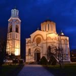 Промоција монографије о манастиру Велуће у Трстенику