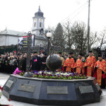 Државна церемонија обележавања Дана сећања на жртве НАТО агресије у Варварину