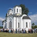 Прослављена храмовна слава у Коњуху
