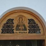 Света Архијерејска Литургија у Крежбинцу