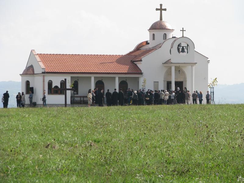 Црква светог Јована Крститеља на Багдали у Крушевцу