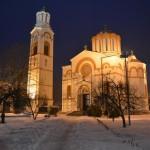 Бденије уочи Светог Саве у свечана Академија у Трстенику