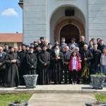 Братски састанак и исповест свештенства ћићевачког намесништва у Доњем Видову