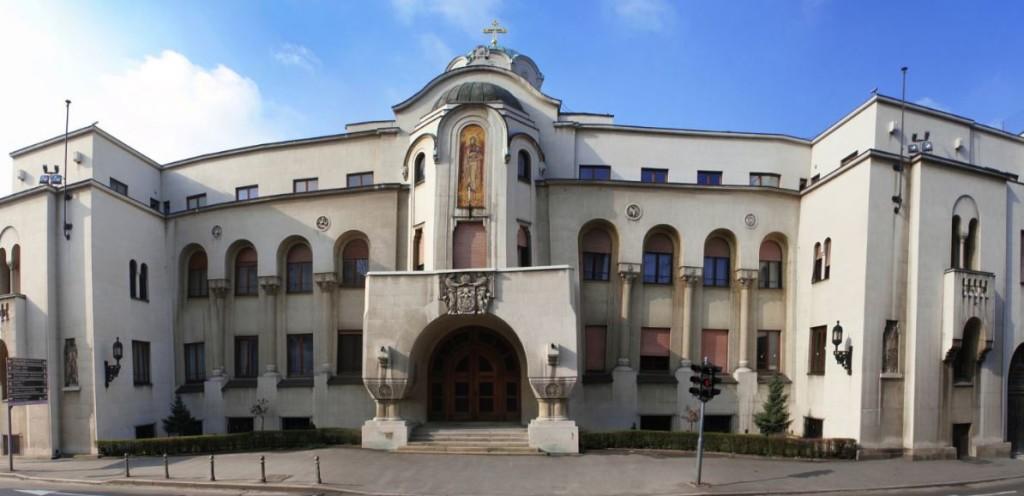 патријаршија спц