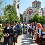 Прослављена слава храма Свете Тројице и града Трстеника