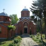 Света Архијерејска Литургија у Стопањи