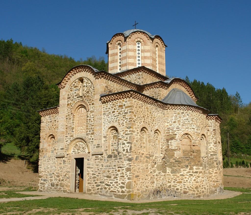 manastir_vavedenje_bogorodice
