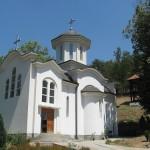 Манастир Мрзеница
