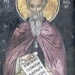 Еп. Д. : Христологија Светога Максима Исповедника у Писмима  ХII – XV