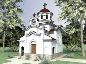 ПОмозимо изградњу цркве светог кнеза лазара