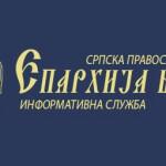 Logo-zaglavlje